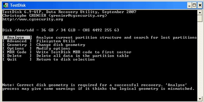 برنامج استعادة الملفات المحذوفة