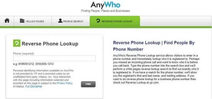 معرفة اسم المتصل باستخدام AnyWho