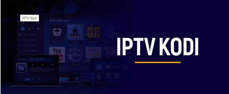 إضافات IPTV Kodi