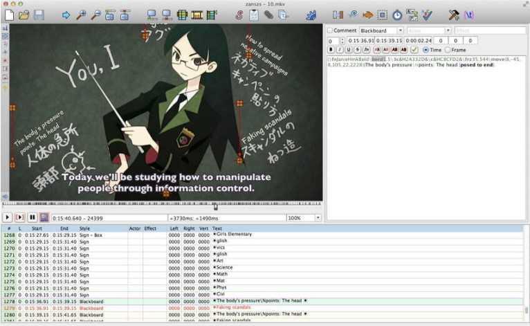 برنامج ترجمة الافلام المتقدم Aegisub