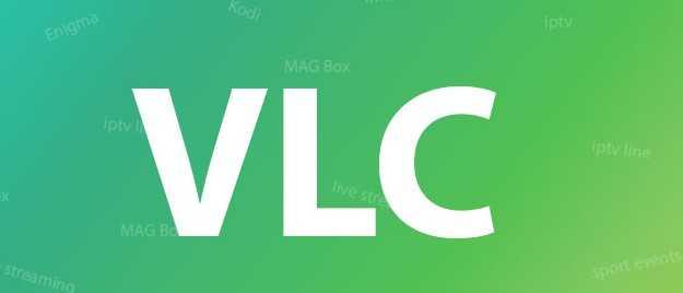 كيفية إعداد IPTV على مشغل الوسائط VLC