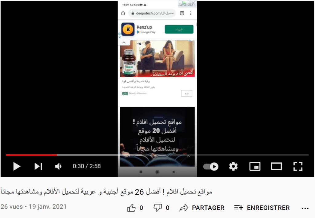 تحويل الفيديو الى رابط باستخدام يوتوب